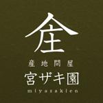 02project-satoyama-02ocha-logo