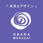 02project-satoyama-03kanbatsu-logo